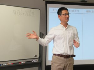 日本語ボランティア養成講座1
