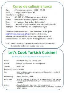 トルコ料理チラシ_英語_ポルトガル語